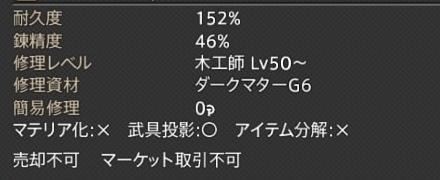rensei2