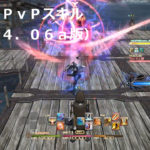 【FF14】竜騎士 PvPスキル【パッチ4.06a版】(動画付き)