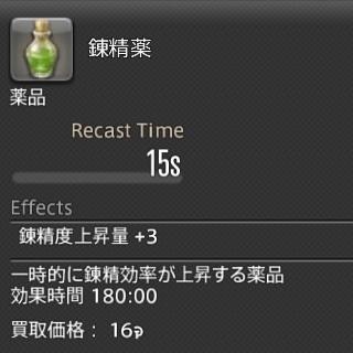 rensei1