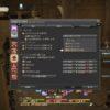 【FF14を紹介する】No.16 FF14側でできる生放送向けの設定